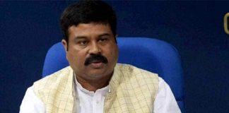 भारतीय पेट्रोलियम मंत्री धर्मेंद्र प्रधान