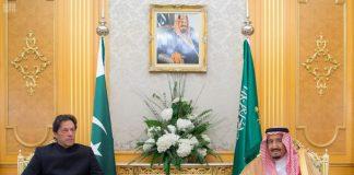 सऊदी अरब में इमरान खान