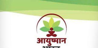 aayushman bharat