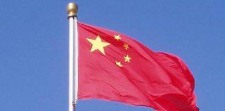 चीन-ताइवान विवाद
