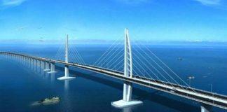 दुनिया का सबसे विशाल पुल