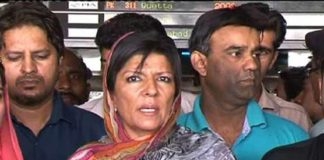 पाकिस्तानी प्रधानमंत्री इमरान खान की बहन
