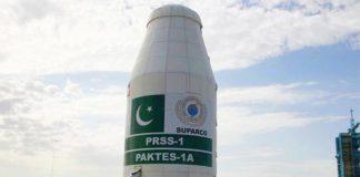 पाकिस्तान स्पेस एजेंसी