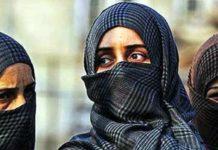 पाकिस्तान हिजाब