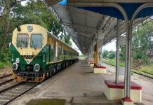 बिना इंजन की ट्रेन
