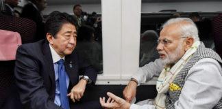 भारत के पीएम मोदी और जापान के पीएम शिंजो आबे
