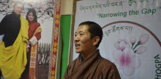 भूटान प्रधानमंत्री