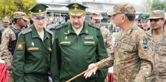 रूस पाकिस्तानी सेना
