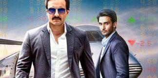 सैफ अली खान की फिल्म 'बाज़ार'