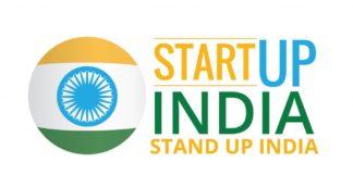 स्टार्ट अप इंडिया