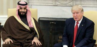 अमेरिका सऊदी अरब