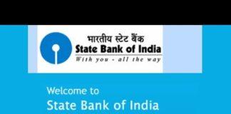 एसबीआई नेट बैंकिंग