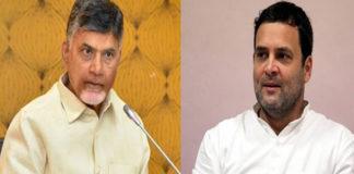 कांग्रेस और चंद्रबाबू नायडू की तेलुगु देशम पार्टी