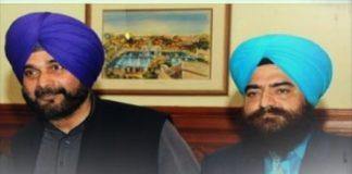 खालिस्तान आन्दोलन के नेता प्रमुख के साथ नवजोत सिंह सिद्धू