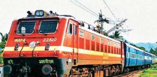 जर्मनी द्वारा प्रस्तावित हाई स्पीड रेलवे लाइन
