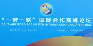 चीनी परियोजना बीआरआई का पोस्टर