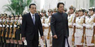 चीनी प्रधानमंत्री और पाकिस्तानी प्रधानमंत्री