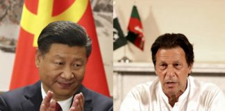 चीनी राष्ट्रपति शी जिनपिंग और पाकिस्तानी प्रधानमंत्री इमरान खान
