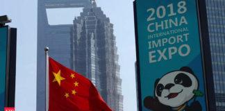 चीन का इंटरनेशनल इम्पोर्ट एक्सपो