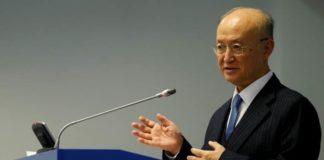 परमाणु ऊर्जा समिति की बैठक में निदेशक युकिया अमानो