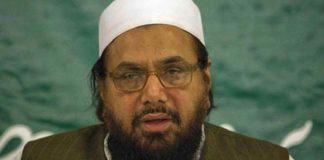पाकिस्तान का आतंकी हफीज सईद