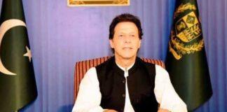 पाकिस्तान के पीएम इमरान खान