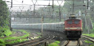 भारत और नेपाल के मध्य रेलवे मार्ग