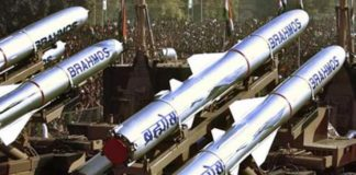 भारत और रूस द्वारा निर्मित सुपरसोनिक मिसाइल ब्रह्मोस