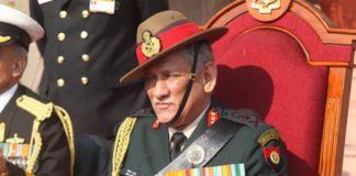 भारत के सेनाध्यक्ष जनरल विपिन रावत