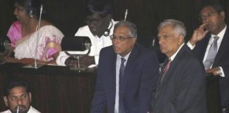 श्रीलंका की संसद का दृश्य