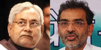 उपेंद्र कुशवाहा और नीतीश कुमार