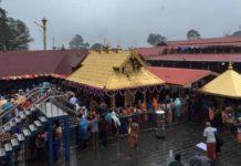 Sabarimala_temple_