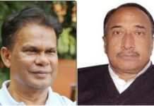 dilip ray and bijoy mahapatra