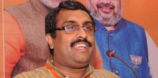 ram-madhav news in hindi