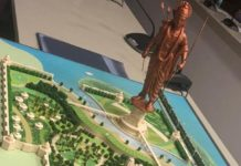 rame-statue-