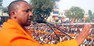 yogi-aditynath