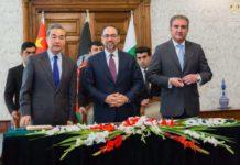अफगानिस्तान, पाकिस्तान और चीन के विदेश मंत्री