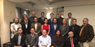 अमेरिका में नियुक्त पाकिस्तान के पूर्व राजदूत