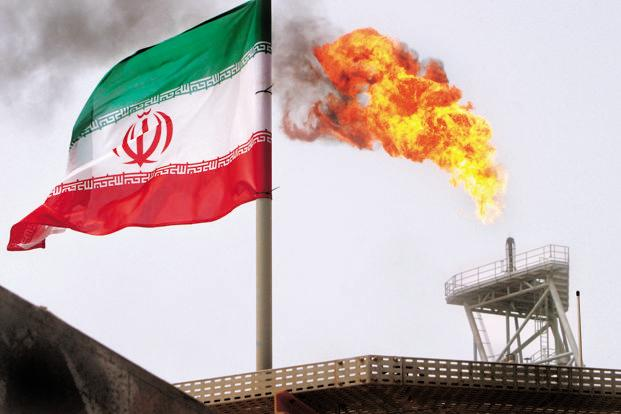 ईरान का राष्ट्रीय ध्वज
