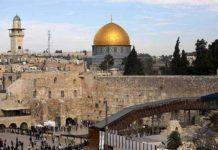 ऑस्ट्रेलिया ने इजराइल की राजधानी के रूप में येरुशलम को मान्यता दी