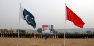 चीन और पाकिस्तान की सीमा