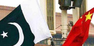चीन और पाकिस्तान के राष्ट्रीय ध्वज
