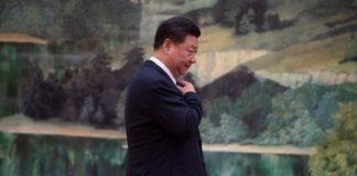 चीन के राष्ट्रपति शी जिंगपिंग