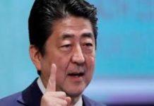 जापान के प्रधानमन्त्री शिंजो आबे