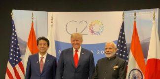 त्रिपक्षीय मुलाकात के दौरान भारत, जापान और अमेरिका के प्रमुख