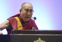 तिब्बत के अध्यात्मिक गुरु