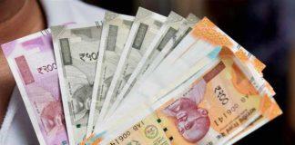 नेपाल में नई भारतीय मुद्रा हुई बैन