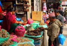 नेपाल में प्रतिबंधित भारत की नई मुद्रा