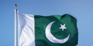 पाकिस्तान का राष्ट्रीय ध्वज