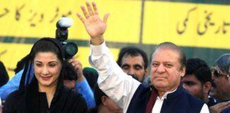 पाकिस्तान के अपदस्थ प्रधानमन्त्री नवाज़ शरफ और उनकी पुत्री मरयम